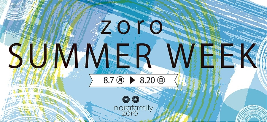 zoro SUMMER WEEK